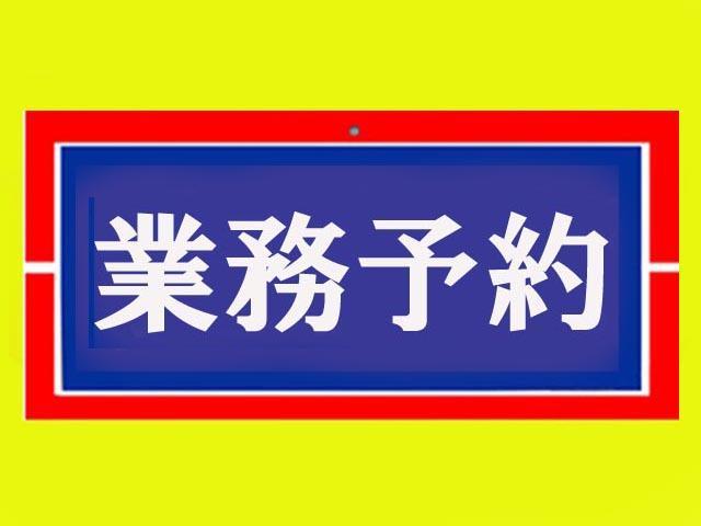 FA 禁煙車 横滑防止装置 リモコンキー 新車保証継承(1枚目)
