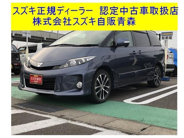 トヨタ アエラス レザーパッケージ 4WD CVT ナビ ETC