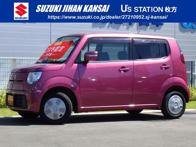 スズキ MRワゴン X CDプレーヤー スマートキー 車検整備付 盗難警報装置