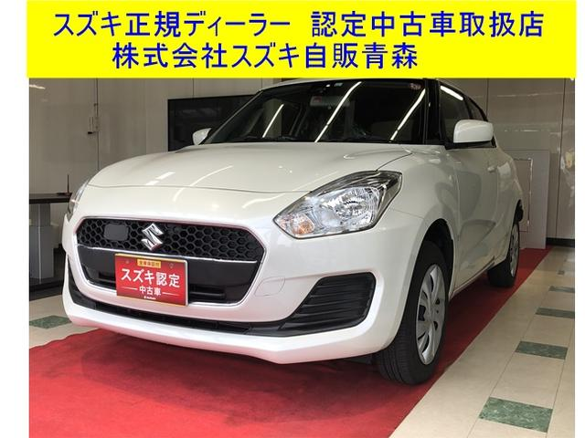 スズキ XGリミテッド 4WD CVT 衝突被害軽減S
