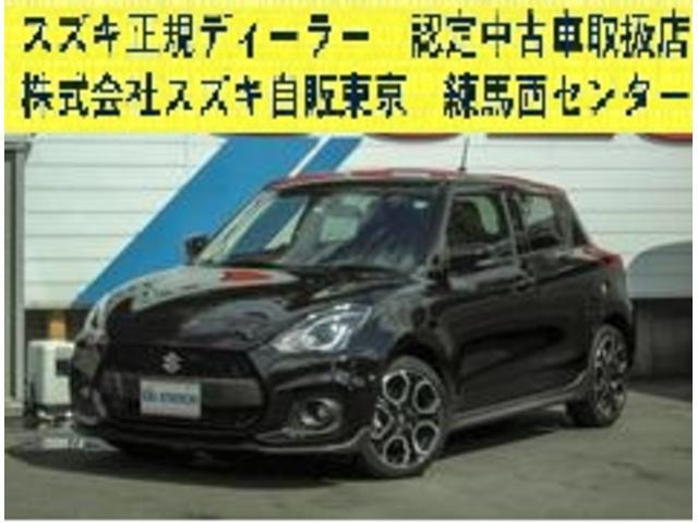 スズキ スポーツ 衝突軽減ブレーキ 1月3日〜17日迄初売り