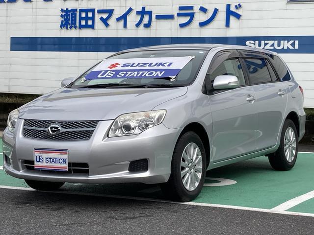 トヨタ 1.5X Gエディション