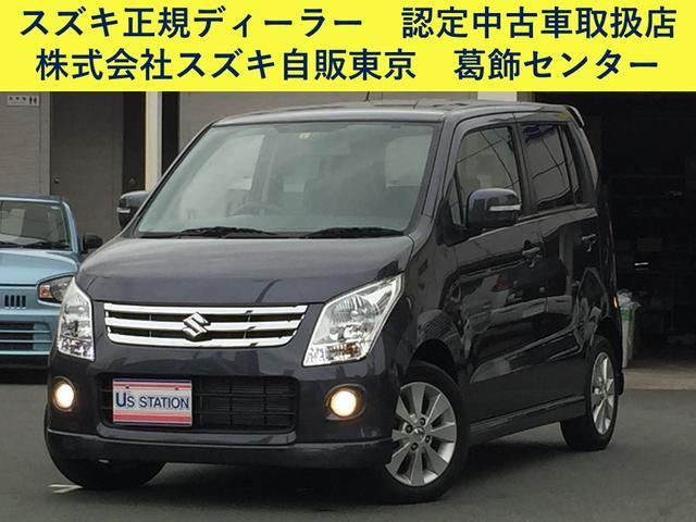 スズキ FX-Sリミテッド メモリーナビ・ETC