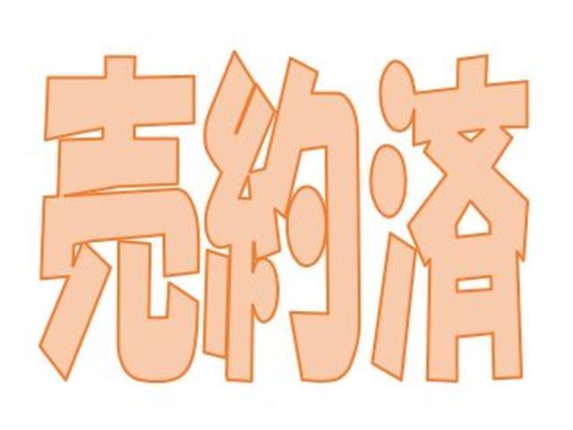 スズキ G 2型 11/30までオプション5万円プレゼント!!