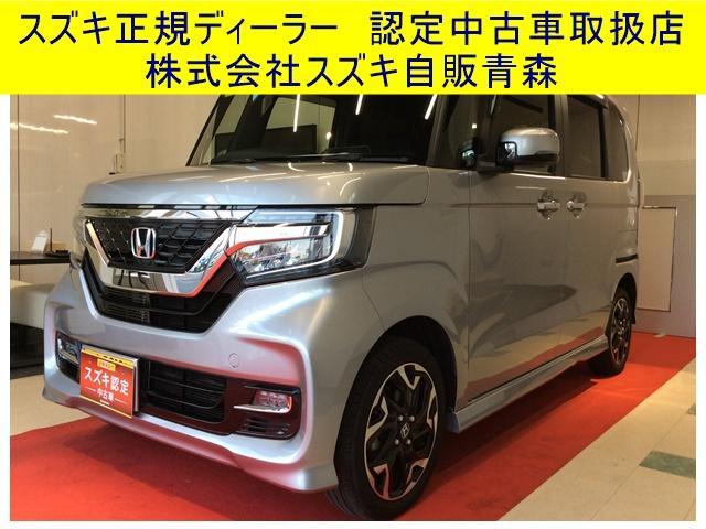 ホンダ G・Lターボホンダセンシング 4WD CVT ナビ