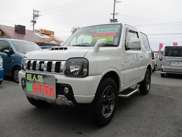 沖縄県の中古車ならジムニー クロスアドベンチャー 9型