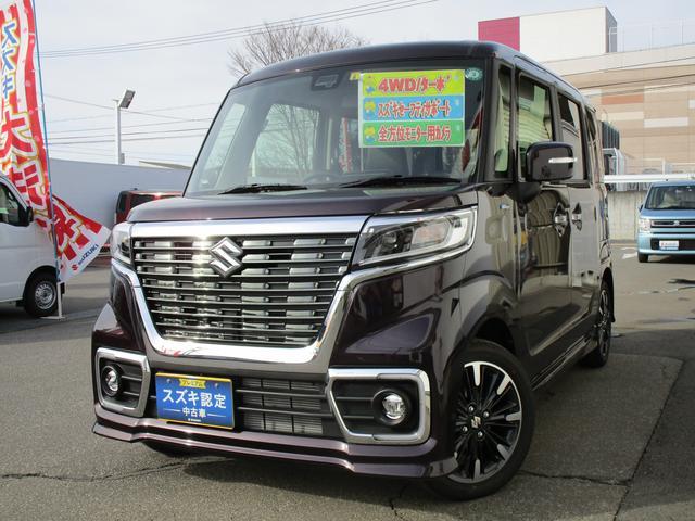 カスタム HYBRID XSターボ 4WD(1枚目)