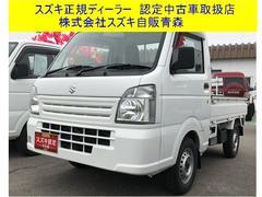キャリイトラックKC 3型 4WD  5速マニュアル