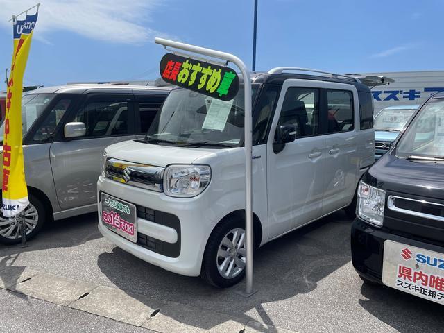 沖縄県豊見城市の中古車ならスペーシア HYBRID X