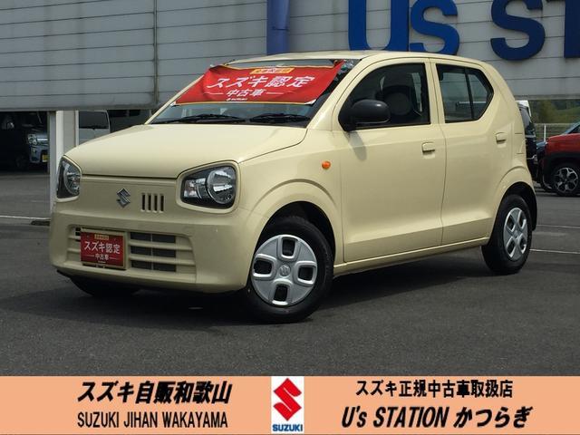 スズキ L 2型  デモカー使用車  キーレスエントリー CDラジオ 直営ディーラーならではの安心の全国統一保証、総額プランに自信あり!!下取り強化キャンペーン実施中です♪