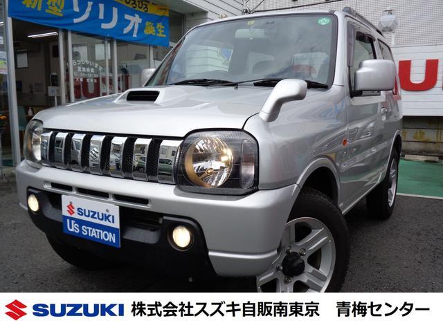 スズキ XC 7型 パートタイム4WD/4AT/ナビ/ETC