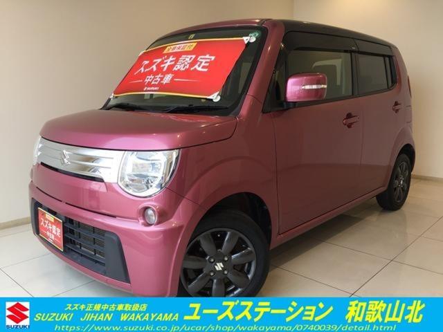 スズキ MRワゴン 10th Anniversary Limited 2型
