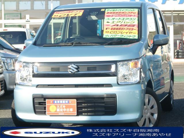 スズキ HYBRID FX 2型 指定ナビ5万円引 衝突軽減S前後