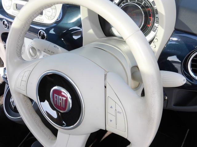 1.2 8V ラウンジ 走行距離13700キロ/ボディーガラスコート済/ワンオーナー禁煙車/モッドブルーメタリック(18枚目)
