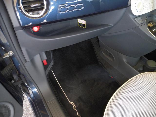 1.2 8V ラウンジ 走行距離13700キロ/ボディーガラスコート済/ワンオーナー禁煙車/モッドブルーメタリック(29枚目)