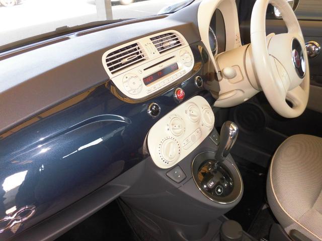 1.2 8V ラウンジ 走行距離13700キロ/ボディーガラスコート済/ワンオーナー禁煙車/モッドブルーメタリック(31枚目)