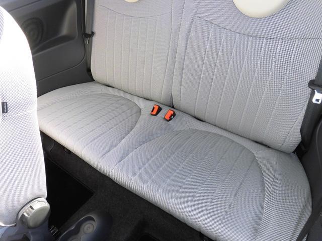 1.2 8V ラウンジ 走行距離13700キロ/ボディーガラスコート済/ワンオーナー禁煙車/モッドブルーメタリック(34枚目)