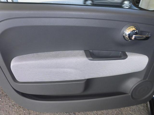 1.2 8V ラウンジ 走行距離13700キロ/ボディーガラスコート済/ワンオーナー禁煙車/モッドブルーメタリック(39枚目)