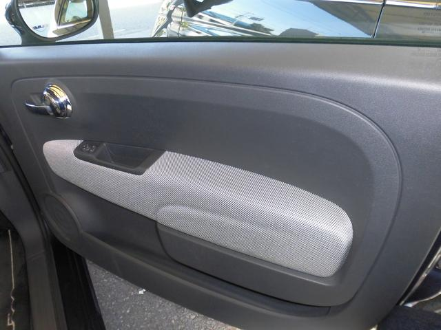 1.2 8V ラウンジ 走行距離13700キロ/ボディーガラスコート済/ワンオーナー禁煙車/モッドブルーメタリック(40枚目)