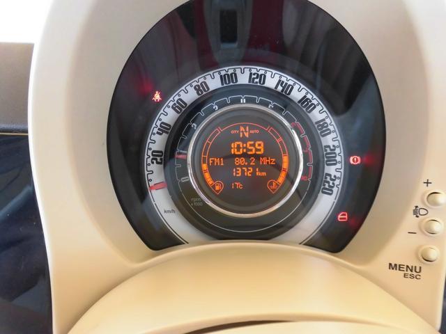 1.2 8V ラウンジ 走行距離13700キロ/ボディーガラスコート済/ワンオーナー禁煙車/モッドブルーメタリック(41枚目)