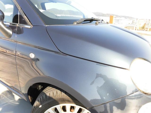 1.2 8V ラウンジ 走行距離13700キロ/ボディーガラスコート済/ワンオーナー禁煙車/モッドブルーメタリック(51枚目)