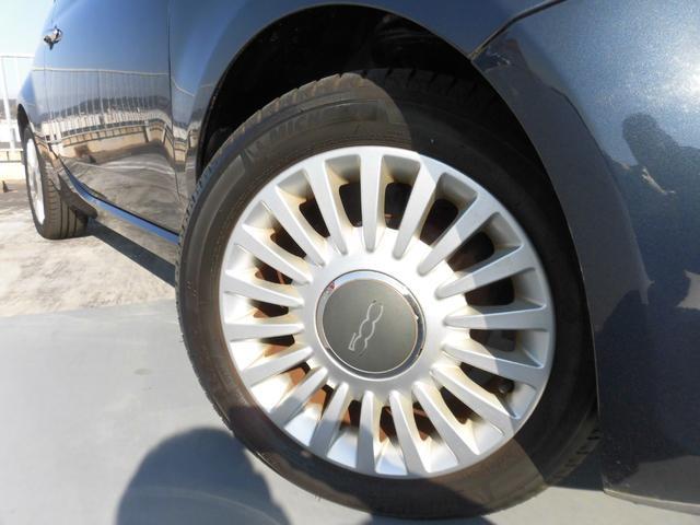 1.2 8V ラウンジ 走行距離13700キロ/ボディーガラスコート済/ワンオーナー禁煙車/モッドブルーメタリック(59枚目)