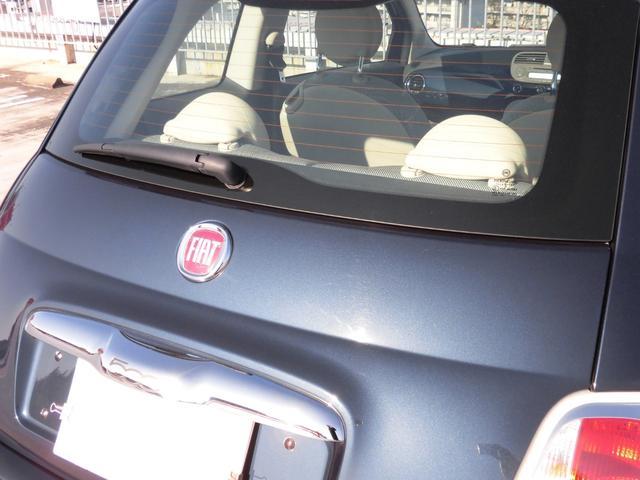 1.2 8V ラウンジ 走行距離13700キロ/ボディーガラスコート済/ワンオーナー禁煙車/モッドブルーメタリック(65枚目)