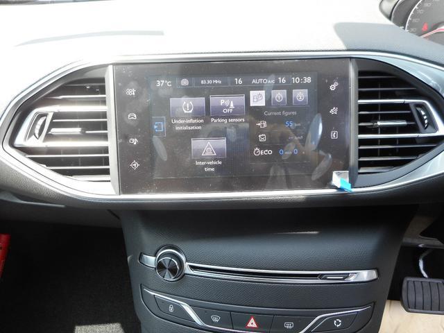 アリュール ブルーHDi 新車保証継承 デモカーアップ(10枚目)