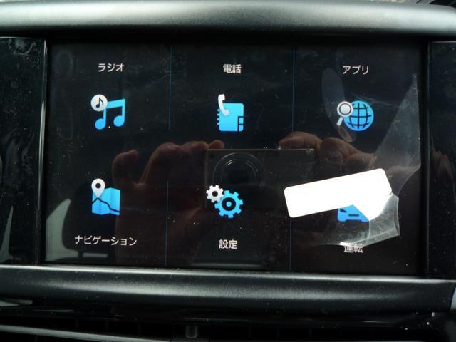 ファーストセレクション 新車保証継承 登録済未使用車(10枚目)