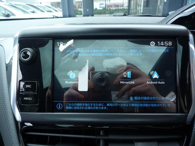 タッチスクリーンで車内のラジオやエアコンなどの機能を操作できます!またiPhoneやAndroidとも接続可能なミラースクリーンApple CarPlayTM/Android Auto対応です♪