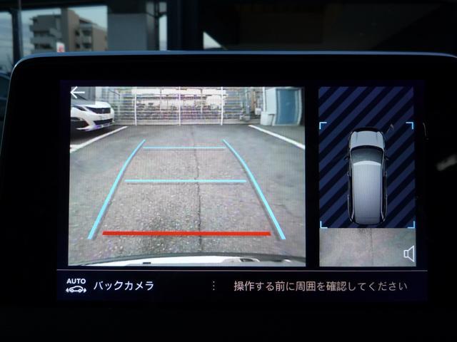 GTライン ブルーHDi(43枚目)