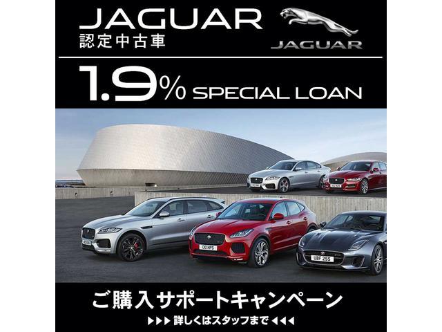 「ジャガー」「ジャガー Eペース」「SUV・クロカン」「大阪府」の中古車2