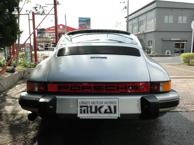 「ポルシェ」「ポルシェ」「クーペ」「奈良県」の中古車3