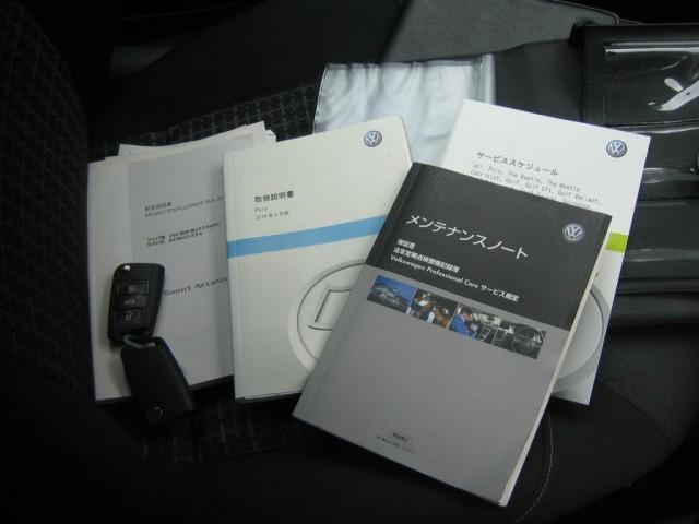 TSIコンフォートラインBMT 純正ナビ TV バックカメラ(18枚目)