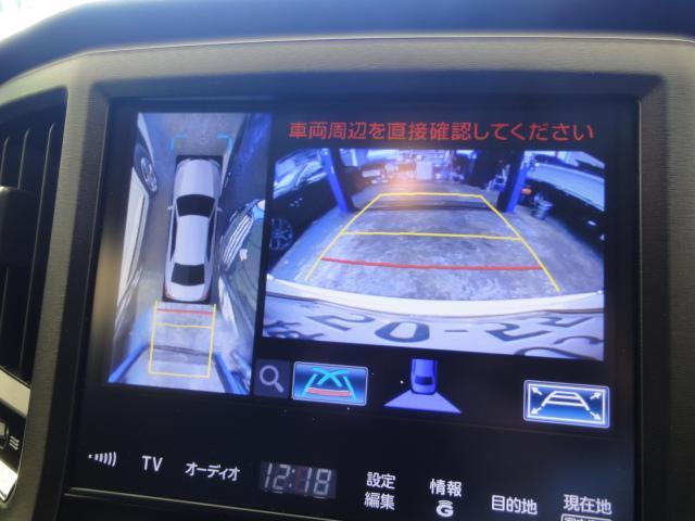 「トヨタ」「クラウン」「セダン」「兵庫県」の中古車10