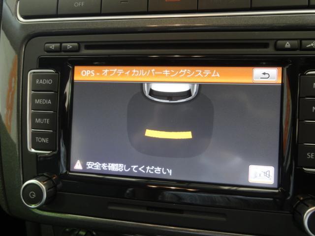 「フォルクスワーゲン」「ポロ」「コンパクトカー」「兵庫県」の中古車17