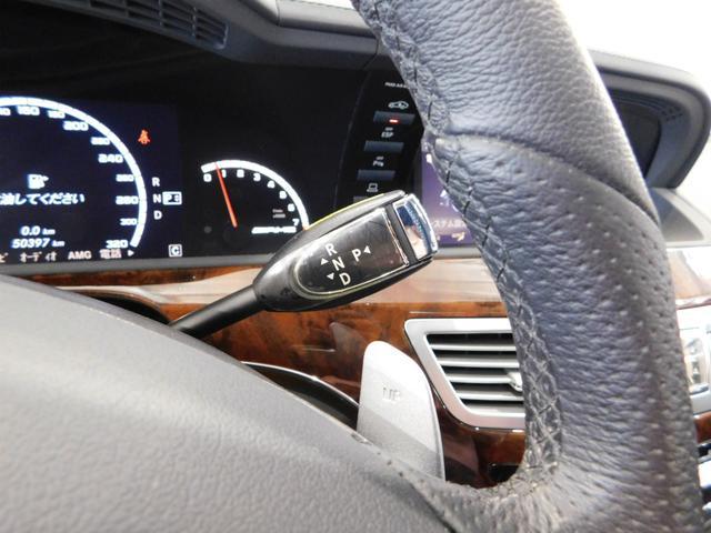 メルセデス・ベンツ M・ベンツ S63L AMG
