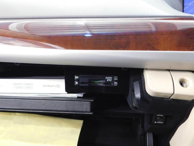 LS460 バージョンC Iパッケージ 本革 電動トランク(13枚目)
