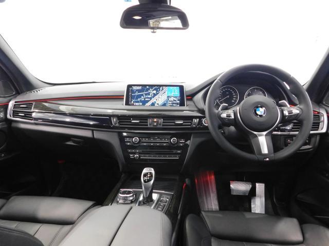 xDrive 35d Mスポーツ黒革サンルーフ電動バックドア(3枚目)
