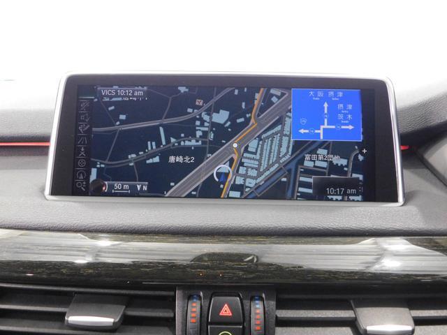 xDrive 35d Mスポーツ黒革サンルーフ電動バックドア(5枚目)