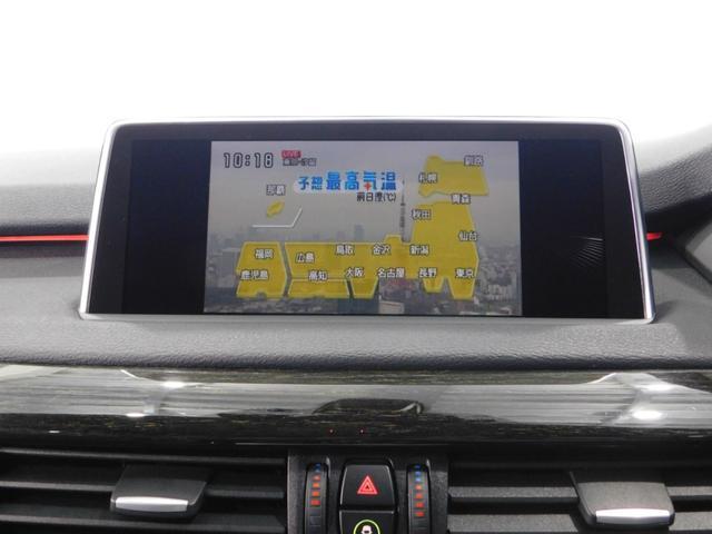xDrive 35d Mスポーツ黒革サンルーフ電動バックドア(6枚目)
