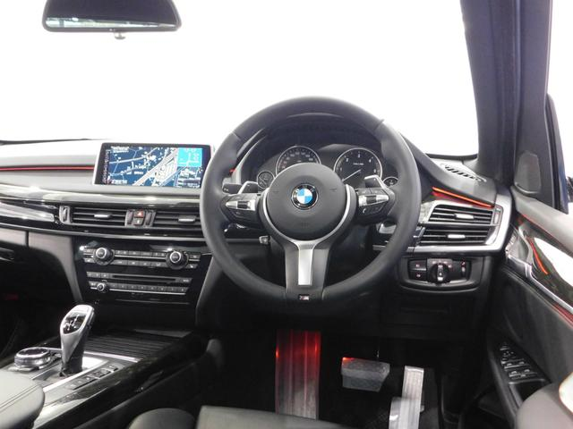 xDrive 35d Mスポーツ黒革サンルーフ電動バックドア(14枚目)