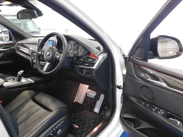 xDrive 35d Mスポーツ黒革サンルーフ電動バックドア(15枚目)