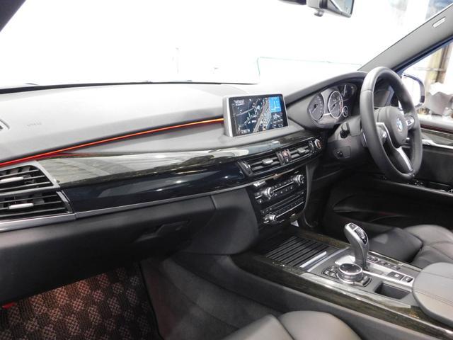 xDrive 35d Mスポーツ黒革サンルーフ電動バックドア(18枚目)