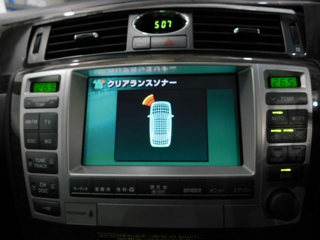 Cタイプ 黒革シート パワーシート DVDナビ CD(7枚目)