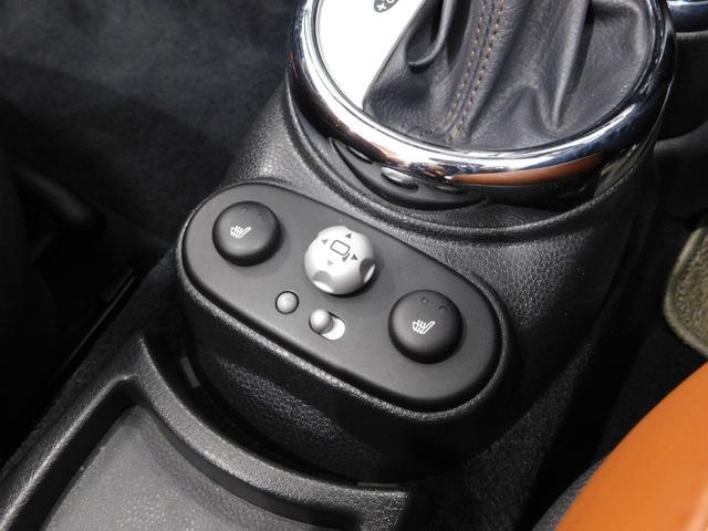 MINI MINI クーパー コンバーチブル サイドウォーク 特別仕様車 茶革