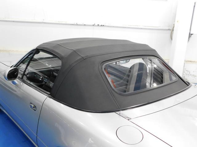 「その他」「ユーノスロードスター」「オープンカー」「鹿児島県」の中古車20