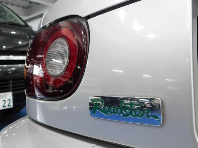 「その他」「ユーノスロードスター」「オープンカー」「鹿児島県」の中古車42