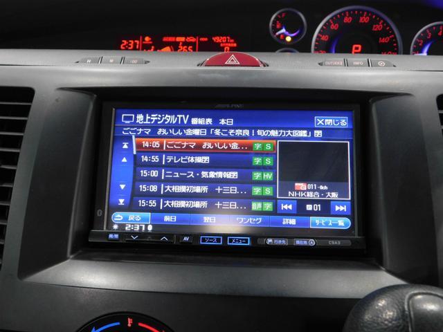 アイ・ストップスマートエディションII両電動ドア後席モニター(6枚目)