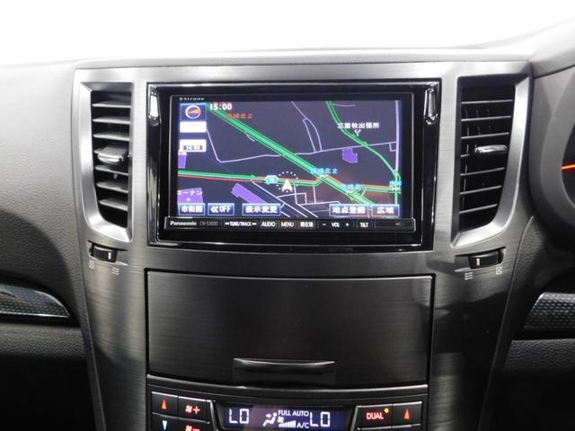 2.5iアイサイト後期モデル 衝突軽減ブレーキ ナビTV(5枚目)